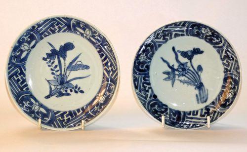 Chinese Ming 17th Century Pair of Ko-sometsuke Plates