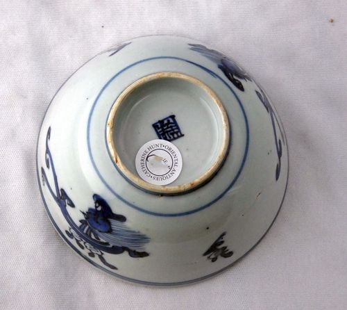 Ming Blue and White Porcelain Bowl