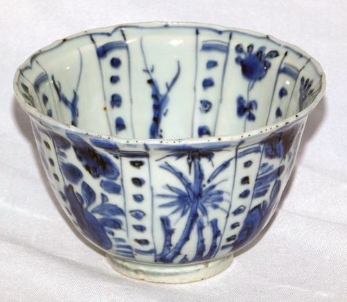 Kraak Blue and White Crow Cup