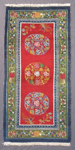 Antique Tibetan Khaden (sleeping rug)