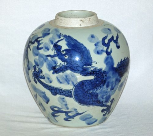 Transitional Chinese Blue and White Dragon jar