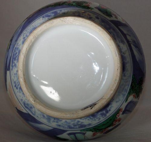 Chinese Transitional Wucai Jar