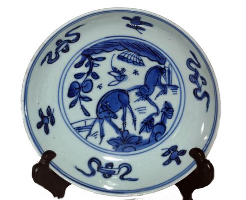 Ming 16th century Blue and White deep Saucer