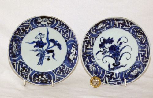 Ming 17th century Pair of Blue and White Plates