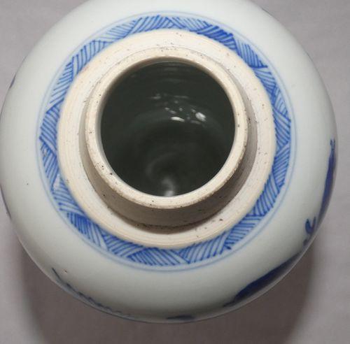Kangxi - Chinese - 18th Century Blue and White Ovoid Porcelain Jar
