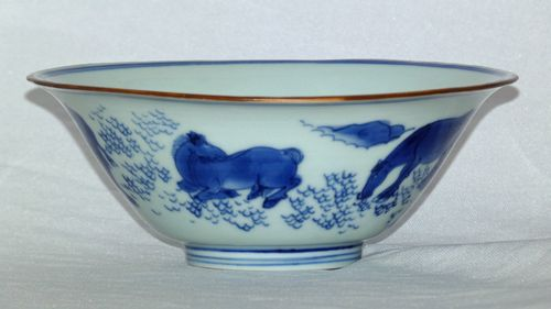 Kangxi Blue and White Conical Horse Bowl