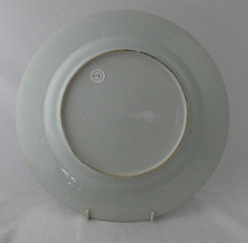 Chinese Qianlong Export ware Blue and White Charger