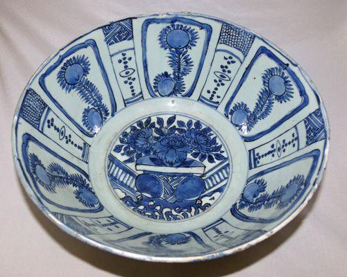 Ming Kraak Blue and White Porcelain Punch Bowl