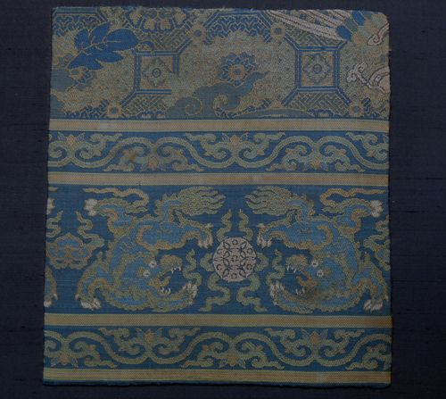 Chinese 17th Century Blue Brocade Panel