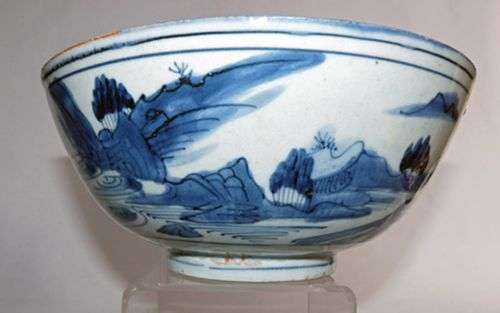 Ming -Wanli -Blue and White Porcelain Chinese Bowl