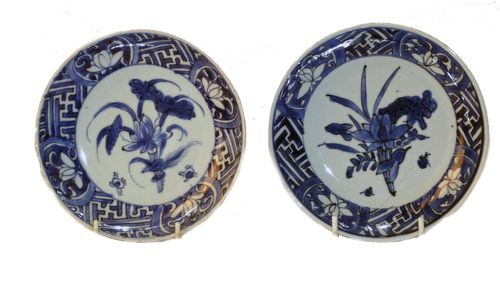 Transitional, Blue and White Porcelain Chinese Plates