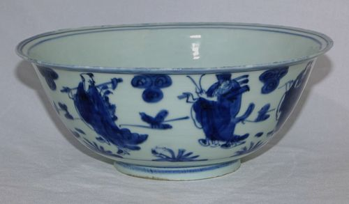 Chinese Ming Dynasty Blue and White Rounded Bowl
