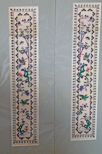 Chinese Pair of Embroidered Sleeve Bands