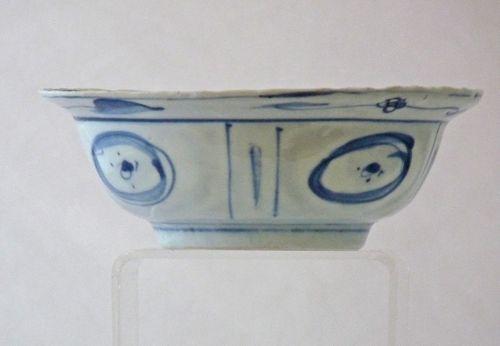 Ming blue and white kraak bowl