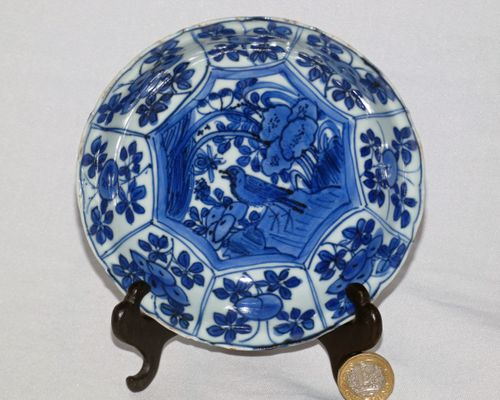 Ming Blue and White Porcelain Kraak deep Dish