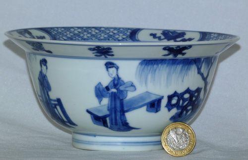 Kangxi Blue and white Klapmuts bowl