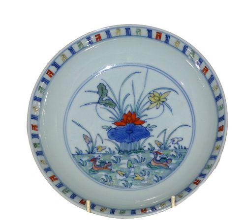 Yongzheng Doucai Deep Porcelain Plate