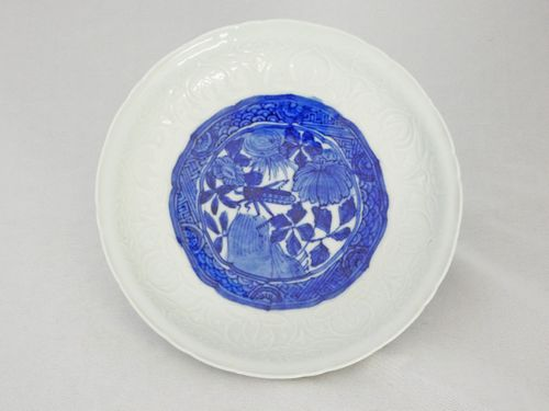 Blue and White Ming Kraak Plate
