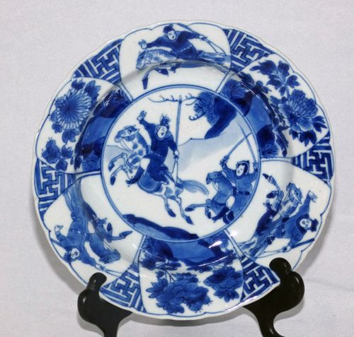 Kangxi Mark and Period Blue and White Klapmutts Plate