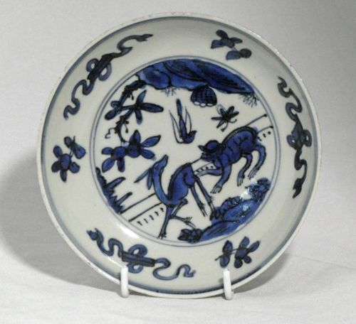 Ming blue and White 16th century Small Plate