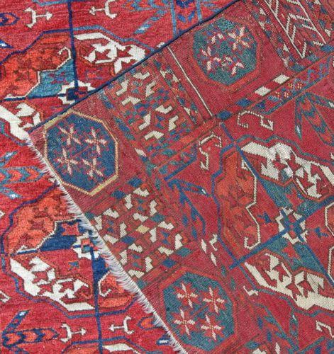 Early Tekke Turkoman Main Carpet