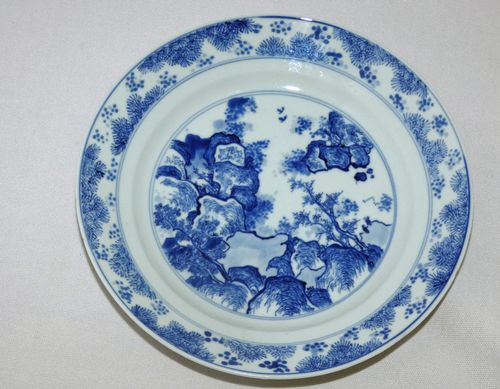 kangxi Blue and White Master of the Rocks Plate