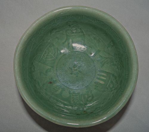 Ming Longquan celadon bowl 14th/15th century