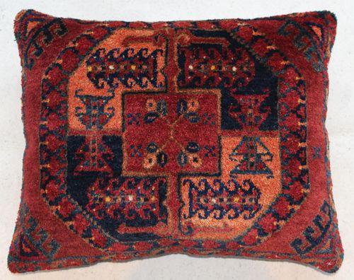 Antique Afghan Cushion