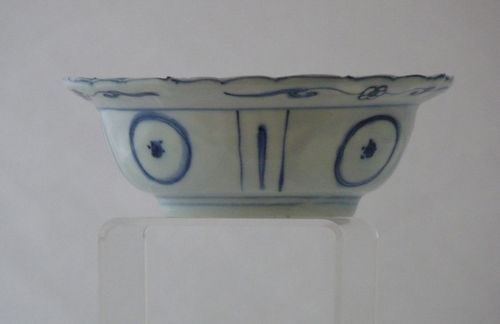 Ming blue and white kraak bowl