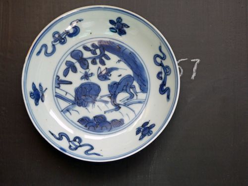 Ming 16th century Blue and White Small Plate