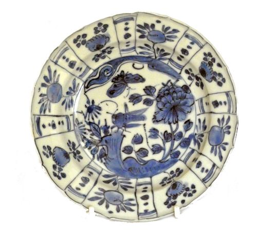 Chinese, Ming Dynasty Blue and White Small plate