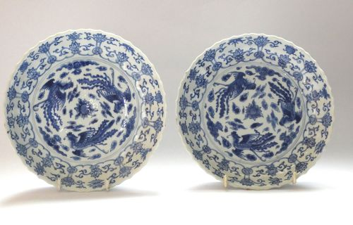 Kangxi Blue and white Pair of Porcelain Plates