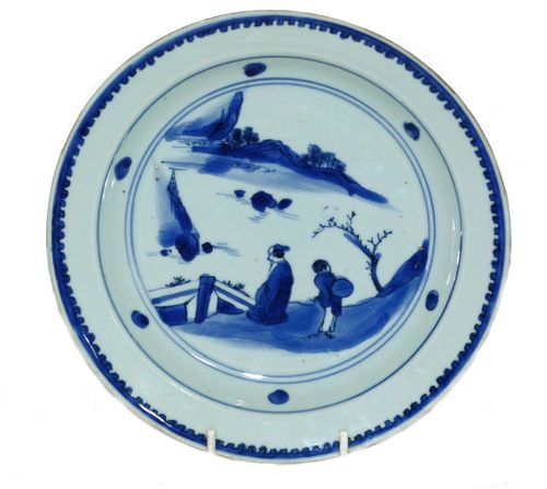 Ming Dynasty Blue and White Ko-sometsuke Plate