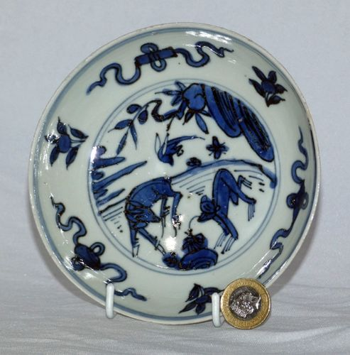 Ming - Jia jing - Blue and White Small Plate