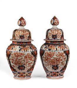 Japanese Imari lidded vases