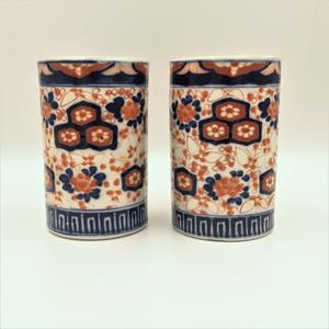 Pair of Japanese Imari Brush Pot Vases