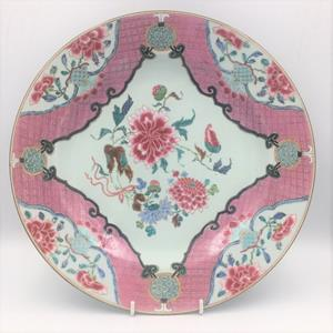 18th Century Famille-Rose Charger