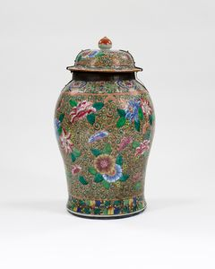 Large Chinese Lidded Storage Jar