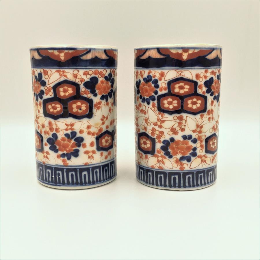 Pair of Japanese Imari Brush Pot Vases