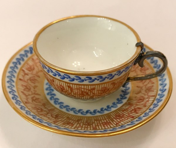 Sèvres Miniature Tea Bowl and Saucer