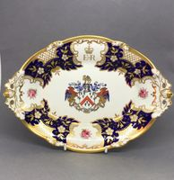 Derby Dish - The Coat Of Arms Of The Worshipful Company of Grocers
