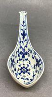 Worcester Pierced Rice Spoon