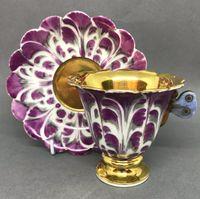 Paris Tulip Cup and Saucer